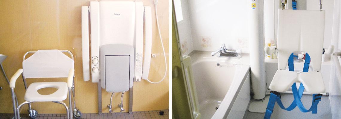 霧のシャワー 座浴 入浴用リフト