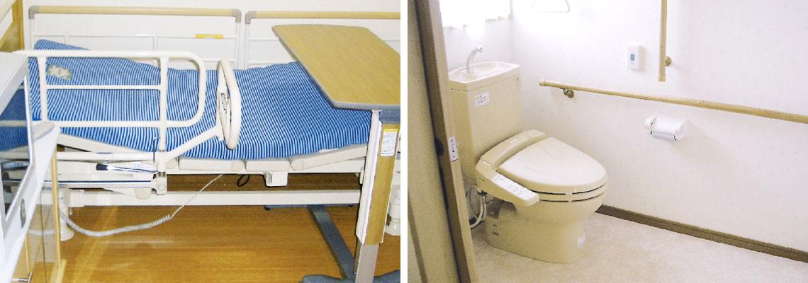 静養スペース トイレ
