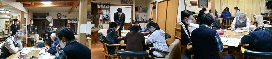 リスクマネジメント勉強会を行いました。 よろこぼう屋 社内研修
