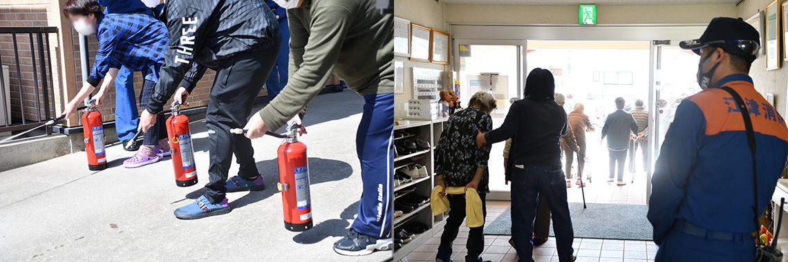 消防訓練を実施しました 2021年3月 よろこぼう屋 社内研修